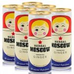 Herbal Moskow presented at Drinkultour