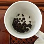 Yongxi Huoqing, a gunpowder tea